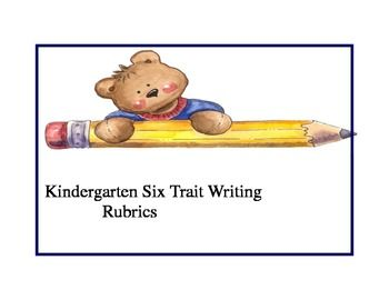 Growing Success – The Kindergarten Addendum