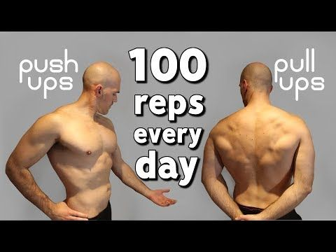 100 Push Ups Pull Ups A Day For 30 Days Results Method Youtube Pull Up Workout Pull Ups Pull Up Challenge