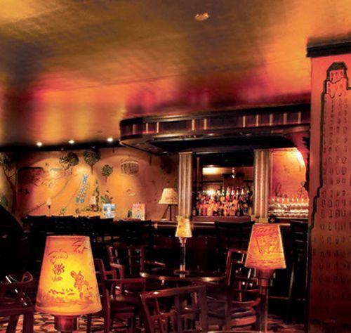 Bemelmans Bar New York