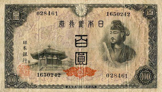 Il principe Shotoku Taishi (572 - 622), noto anche come principe Umayado o principe Katsushima, è un reggente semi-leggendario decisivo nello scenario politico del periodo Asuka (550 - 700). Figlio dell'imperatore Yomei, era al servizio dell'imperatrice Suiko. Appoggiò il buddismo, inviò in Cina la prima ambasceria ufficiale giapponese, fece adottare il calendario cinese e, soprattutto, promulgò un codice di ispirazione buddista e confuciana, nel quale veniva definito un nuovo... (continua)