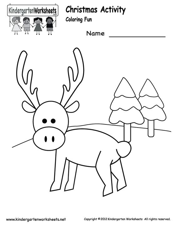 Kindergarten Christmas Coloring Worksheet Printable – Christmas Kindergarten Worksheets Printable