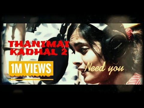 Kannukulla Nikira En Kadhaliye Female Version Thanimai Kadhal 2 Album Song Tamil Youtube In 2020 Album Songs Songs Album
