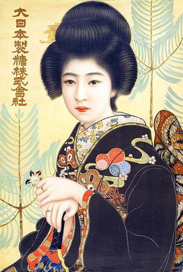 Das+Kunstwerk+Japan:+Japanese+woman+in+traditional+dress+advertising+refined+sugar.+Tokyo+-++liefern+wir+als+Kunstdruck+auf+Leinwand,+Poster,+Dibondbild+oder+auf+edelstem+Büttenpapier.+Sie+bestimmen+die+Größen+selbst.