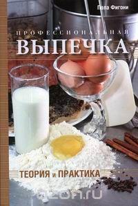 "����� ""���������������� �������: ������ � ��������"" ���� ������ - ������ ����� �������� ����! ISBN 5-98176-022-2 � ��������� �� ����� � ��������-�������� Ozon.ru:"