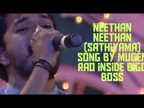 Sathiyama Na Sollurandi Song By Mugen Rao Bigg Boss 3 Tamil Talk Me Studio Youtube In 2020 Album Songs Tamil Songs Lyrics Songs