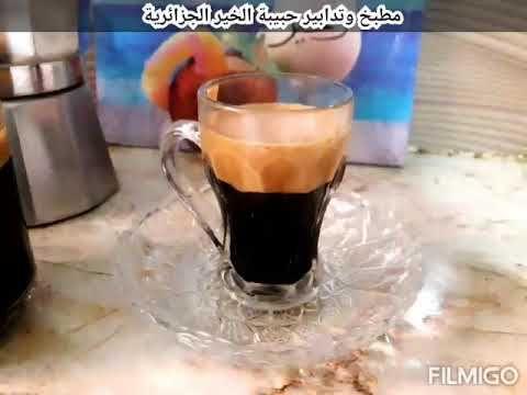 قهوة برأس مثل المقاهي لأزواجكم في الحجر الصحي وصفة دارت حالة على الفيسبوك Youtube Nespresso Coffee Coffee Maker