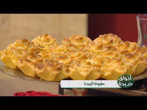 Pin On Patisserie Algerienne