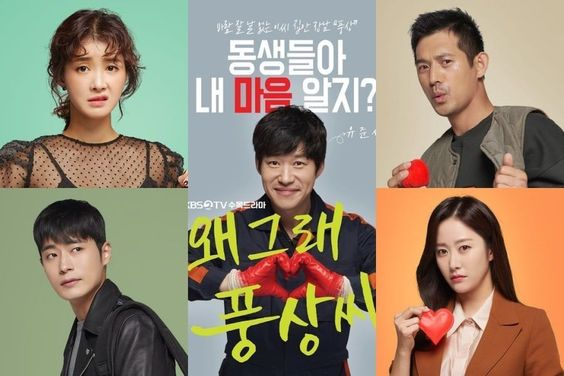 "3 Things To Look Forward To In Upcoming Drama ""Liver Or Die"""