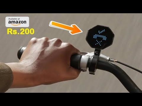 Cool Bicycle Gadgets Under 200 Rupees Low Price Bicycle
