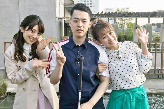 小倉優子さんと鈴木奈々さんと濱田祐太郎さん