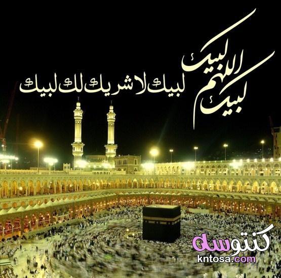 عيد الأضحى Happy Eid Eid Crafts Birthday Cards For Friends