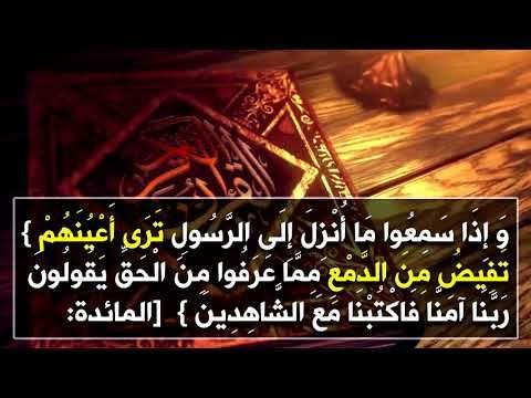 Pin On Youtube Islamec