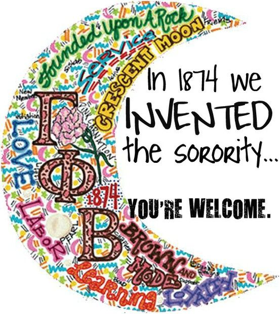 In 1874 we invented the sorority...want this on a tee shirt