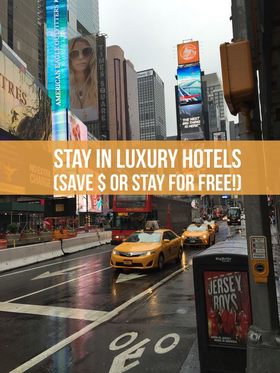 How I stay in nice hotels...for free! (Credit Card Points / Hotel Credit Cards / Discount Hotels / Hotel Loyalty Points / Free Hotels / Travel on a Budget / VRBO)