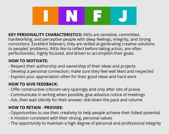 How to manage INFJ personalities