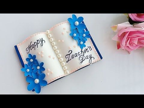 Diy Teacher S Day Card Handmade Teachers Day Card Making Idea Youtube Teachers Day Card Teachers Diy Birthday Card Craft