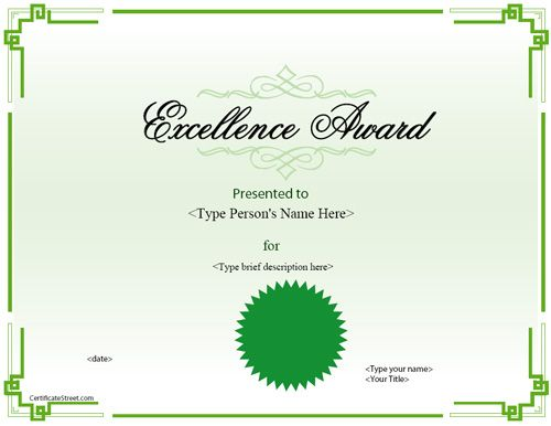 free funny award certificates templates – Certificates of Excellence Templates