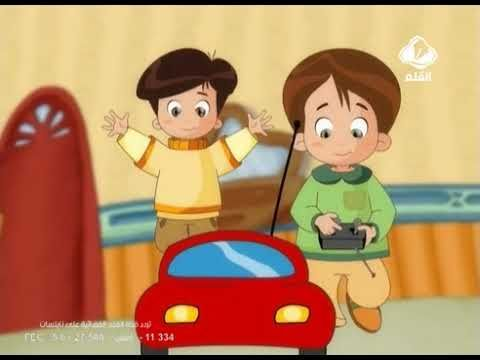 Group Elrihana طاعة الوالدين من سلسلة أخلاق أطفال الريحانة سلسلة تعلمنا التحلى بالأخلاق الحميدة حتى Mario Characters Character Fictional Characters