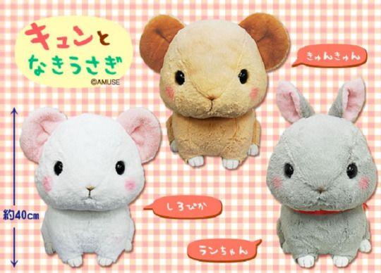 Arpakasso/Alpacasso Online Shop Pixie ★