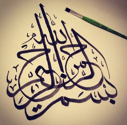 Brother, Calligraphy and Posts on Pinterest