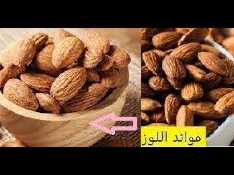 أبرزفوائد اللوز غذاء ممتع ومفيد للصحة فوائد زيت اللوزالحلو للبشرة وال Almond Food Blog