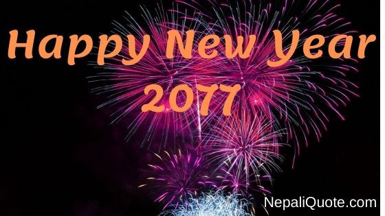 101 Best Collection Of Happy New Year 2077 Images In 2020 With