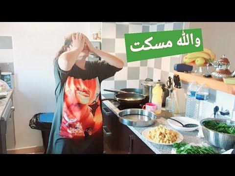 يسحابلكم سكت لطليقي وزوجة الاب على زبير شعر بنتي نهار من رمضان 2020 مع عائلتي