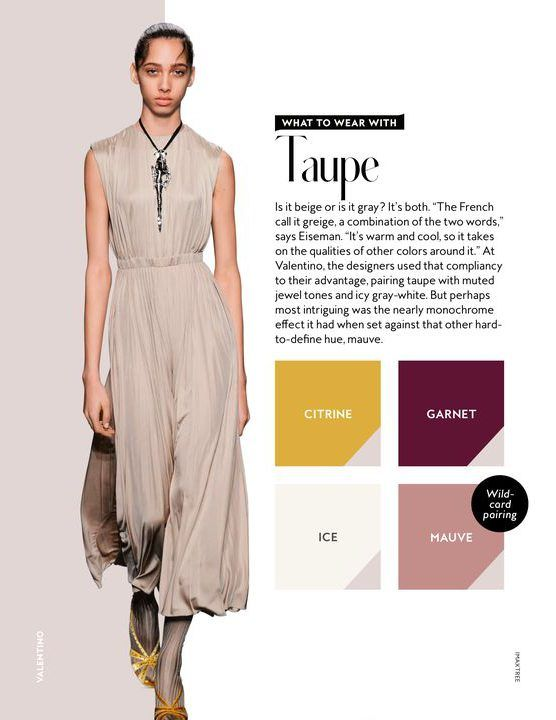 Protected Blog Log In Colour Combinations Fashion Instyle Color Crash Course Taupe Colour