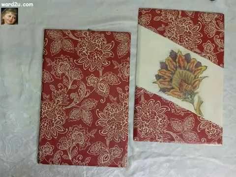 ديكوباج زخارف نباتية على لوحات فنية Tableware Napkins