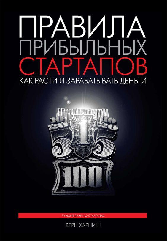 Дубровский скачать книгу бесплатно в pdf