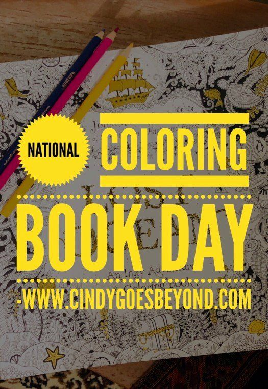 National Coloring Book Day Elegant National Coloring Book Day Archives Cindy Goes Beyond Cuss Words Coloring Book Coloring Books Words Coloring Book