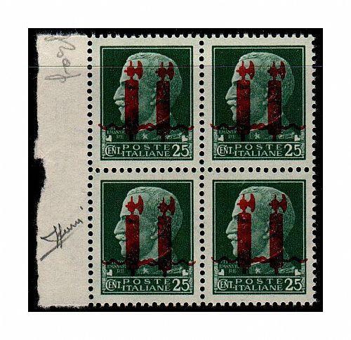 R S I 25 C Doppia Sopr Capovolta In Quartina 490b Cert Sor Vintage Stamps Stamp Rsi