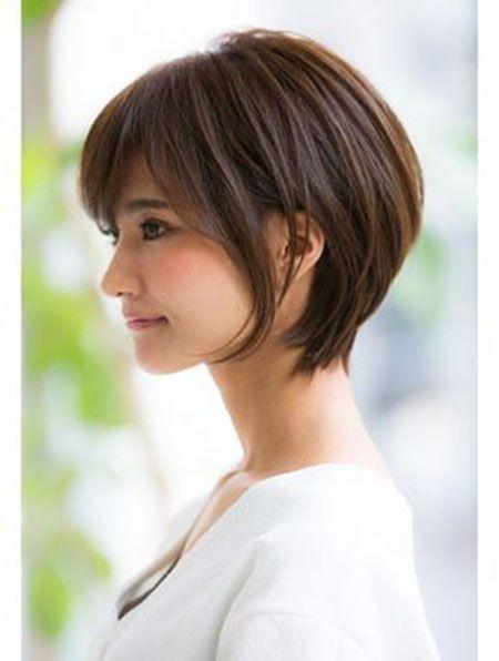 Hairstyles Short Straight Hairstylestraighthomecoming 20