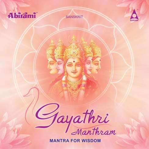 Gayatri Mantra Mp3 Free Download – Carles Pen