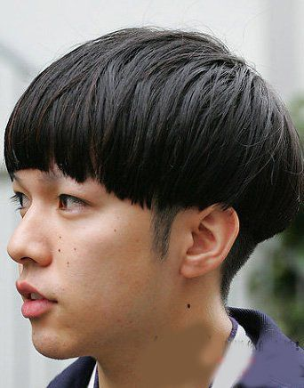 natural braided hairstyles 2017 : men mushroom haircut [inspiration] Pinterest Mushroom haircut ...