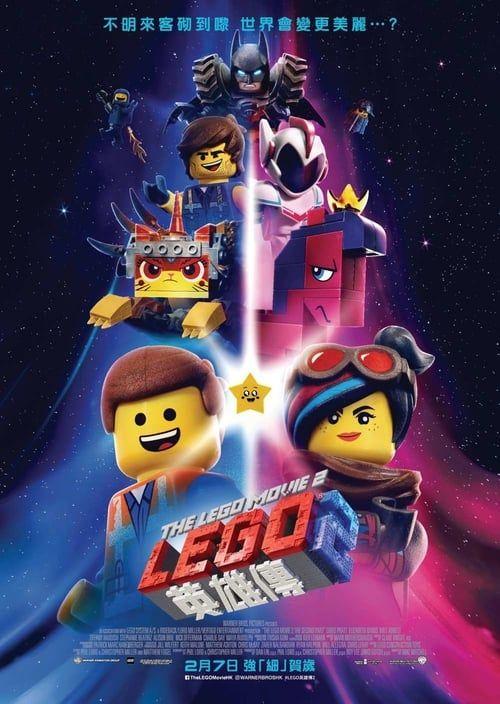 Lego Movie 2 Streaming Vf : movie, streaming, Movie, Second, Complet, Streaming, Stream, Gratis, Batman, Movie,