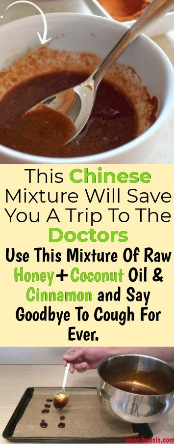 This Chinese Mixture Will Save You A Trip To The Doctors Use This Mixture Of Raw Honey+Coconut Oil & Cinnamon and Say Goodbye To Cough For Ever. #health #healthyrecipes #remedy #doctor