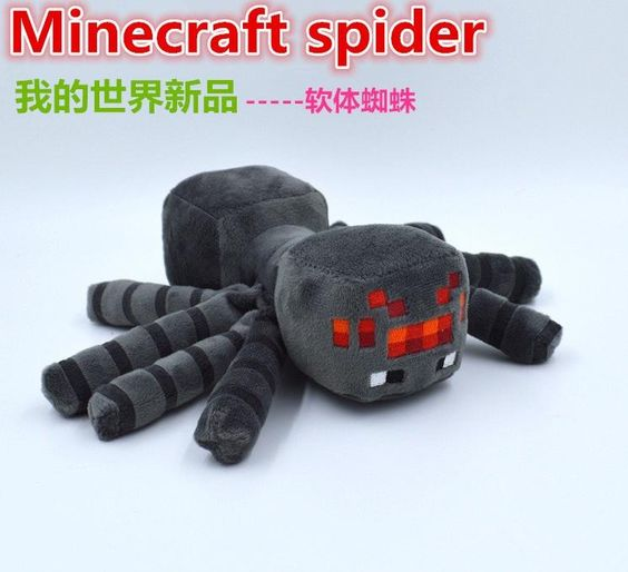 Wholesale New Minecraft - Buy 2015 New Minecraft Spider Plush Toys Doll My World Stuffed Afraid Minecraft Creepe Cave Spider Game Animals Toy 17cm, $5.24 | DHgate