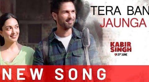 Meri Rahe Tere Tak Hai Song Lyrics In 2020 Song Lyrics Songs Latest Song Lyrics