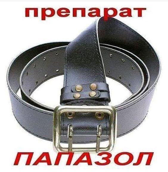https://i.pinimg.com/564x/f4/58/45/f45845fb95e59bc3654d94e848da80ef.jpg