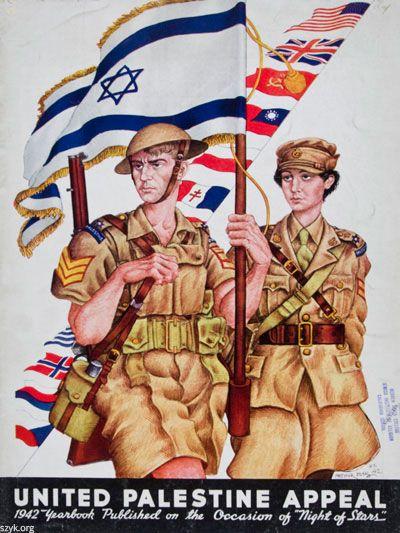 "Arthur Szyk   ""United Palestine Appeal""  1942"