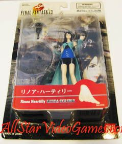 ON SALE! (Final Fantasy VIII 8 Rinoa Heartilly figure) - AllStarVideoGames.com