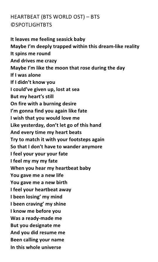 스포트라이트 On In 2020 Bts Lyrics Quotes Bts Quotes Heartbeat