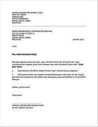 Contoh Surat Rasmi Tidak Hadir Sekolah Surat Image