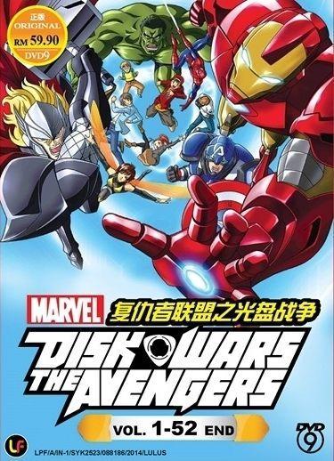 Avengers 4 asian