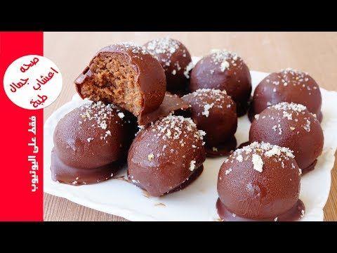 حلى البسكويت تحلية باردة سريعة بدون فرن في 5 دقائق بمكونات بسيطة متوفرة في كل بيت حلويات سهلة Youtube Food Desserts Sweets