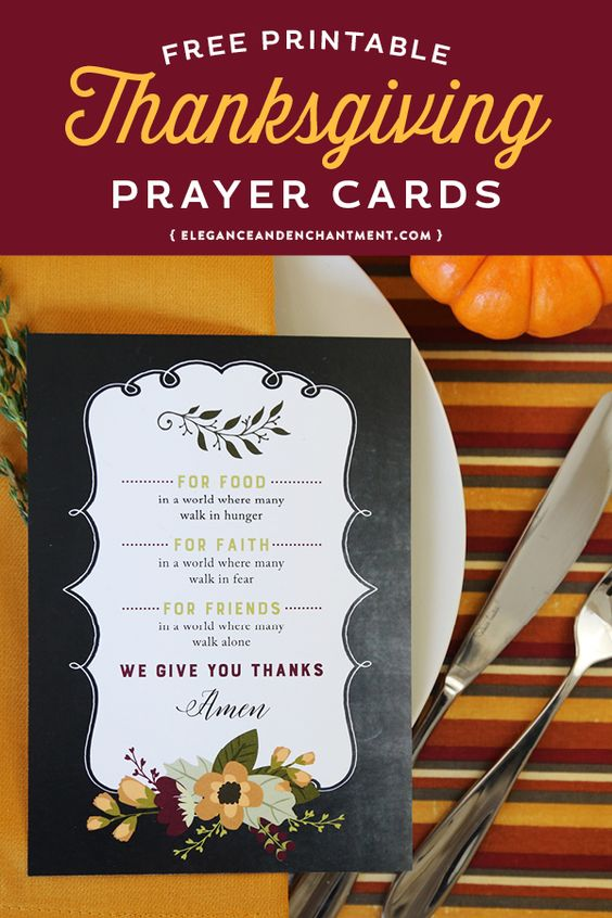Free Printable Prayer cards for Thanksgiving dinner or to use as an art print in your home. Print cards to hand out to everyone at your table and share your gratitude with one another! Designs by Elegance and Enchantment.: