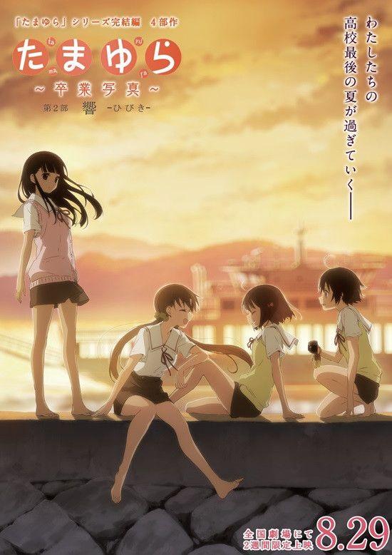 Main Visual For Tamayura Graduation Photos 2nd Episode Posted Anime Japanese Movie Poster Anime Movies