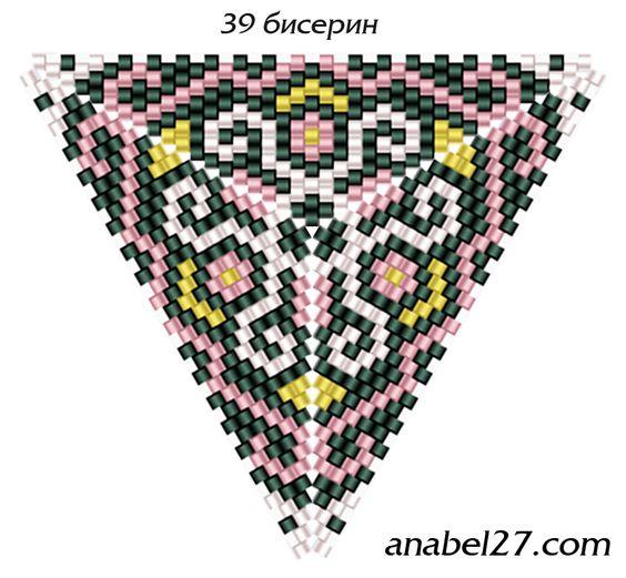 Схемы треугольников - мозаичное плетение 8