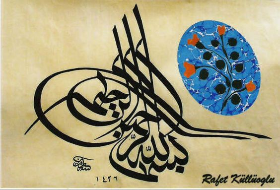An Ottoman Hat & Calligraphy
